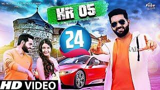 HR 05 ( Official Video ) Abhay Baisla   Sonia Sharma   New Haryanvi Songs Haryanavi 2018   HR Song