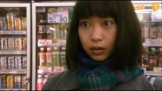 Nonton Tsuugaku Tochu (Sub  Español) Film Subtitle Indonesia Streaming Movie Download