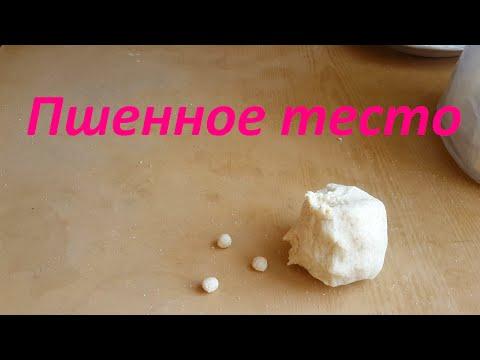 как правильно приготовить тесто для ловли карпа