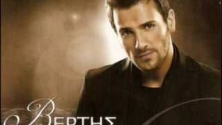 Download Lagu 2009 NIKOS BERTHIS 10 ΒΑΡΕΘΗΚΑ NIKOS VERTIS 2oo9 Mp3