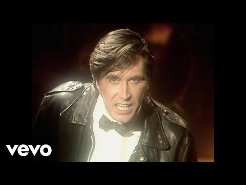More Than This (Song) by Roxy Music