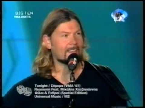 Simera - Michalis Hatzigiannis feat. Reamonn