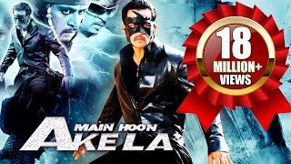 Video Main Hoon Akela (2016) South Dubbed Hindi Full Movie | Arjun | Hindi Dubbed Movies 2016 Full Movie MP3, 3GP, MP4, WEBM, AVI, FLV November 2018