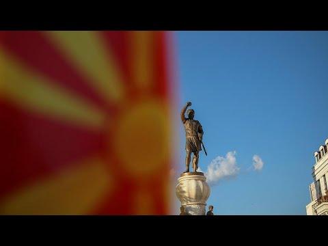 Σκόπια: Επικυρώθηκε για δεύτερη φορά από τη βουλή η συμφωνία των Πρεσπών…