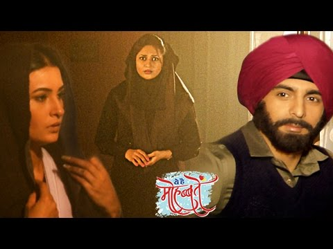 Nidhi - Sohail CAUGHT TOGETHER By Ishita | ये