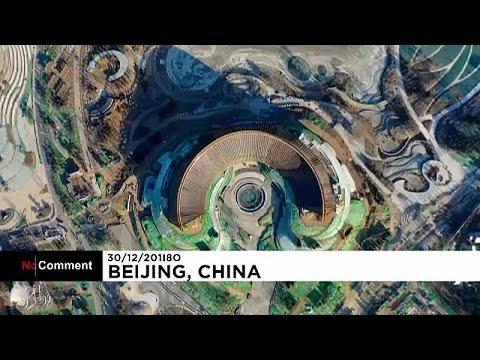Άνθη, φυτά, λαχανικά: ό,τι νεότερο θα παρουσιαστεί στην Κίνα το 2019…