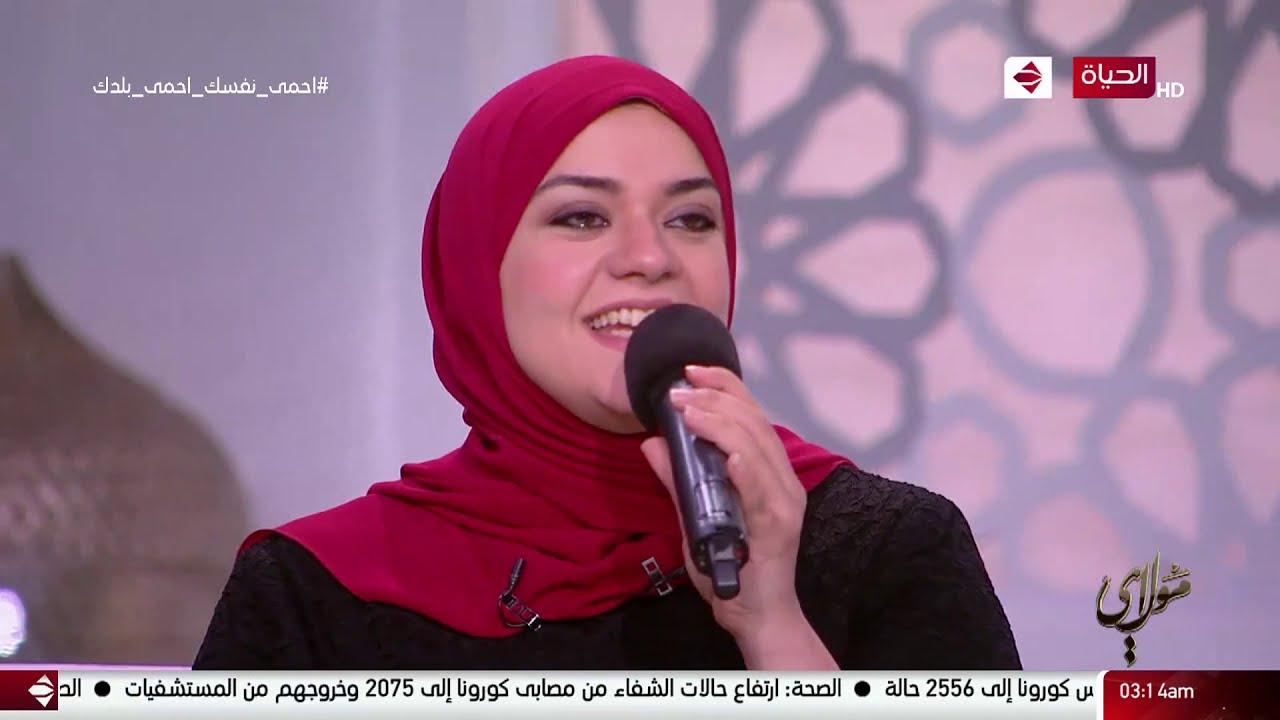 """مولاي - إنشاد """" لاجل النبي """" للشيخ محمد الكحلاوي بصوت المنشدة أسماء دغمة"""