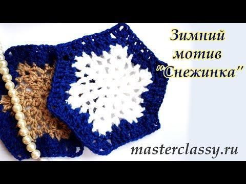"DIY. Croshet snowflakes tutorial. Вязание крючком. Зимний мотив ""Снежинка"". Видео урок"