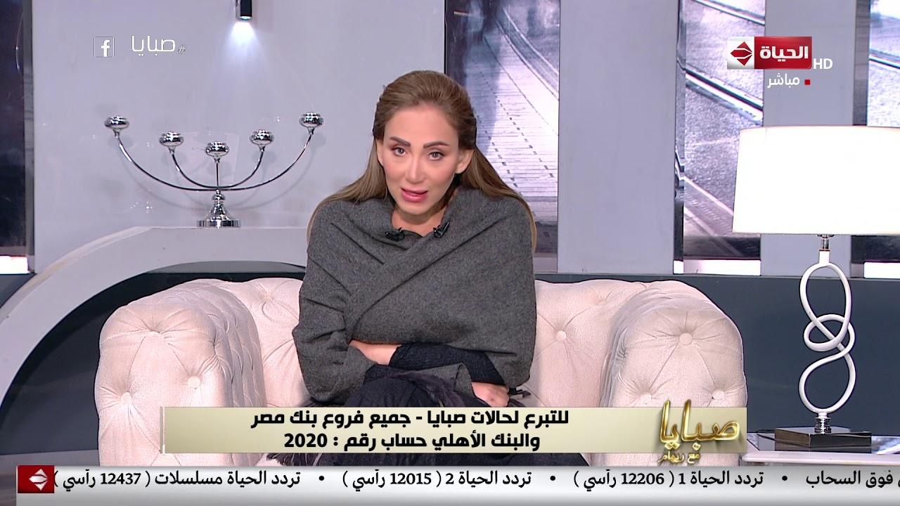 ريهام سعيد تطلب طلب غريب من محمد كامل ومن شركة بريزنتيشن