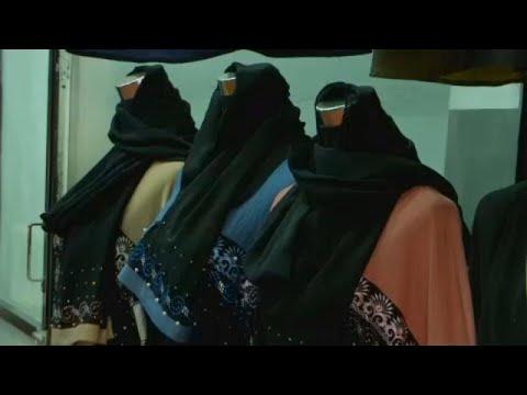 Σρι Λάνκα: «Απαγορευτικό» στην μπούρκα