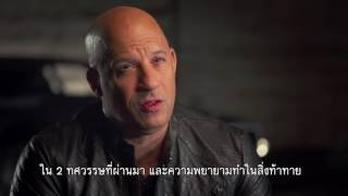 Nonton Fast & Furious 8  -  Fate of the Franchise Featurette  (ซับไทย) Film Subtitle Indonesia Streaming Movie Download