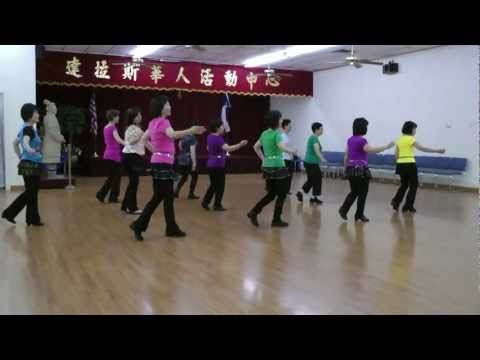 Caballero (A Spanish Gentleman) -Line Dance (Demo & Teach)