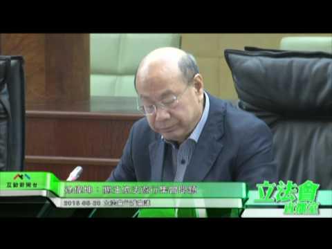徐偉坤:關注依法有幸集會問題   ...