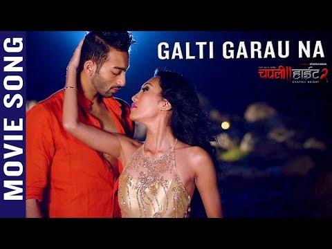 (Galti Garau Na - Nepali Movie Romantic Song | Ayushman Deshraj & Paramita Rana | Chapali Height 2 - Duration: 4 minutes, 5 seconds.)