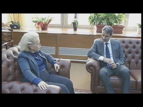 Επίσκεψη του προέδρου της ΝΔ Κ. Μητσοτάκη στον Άρειο Πάγο
