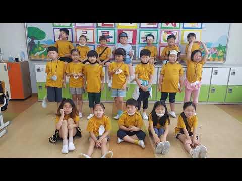 월성초등학교
