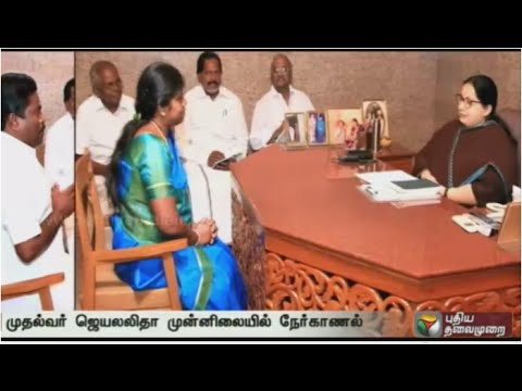 Jayalalithaa-concludes-interview-for-ADMK-election-aspirants-06-03-2016