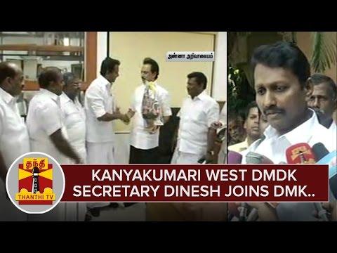 Kanyakumari-West-DMDK-Secretary-Dinesh-Joins-DMK-Thanthi-TV