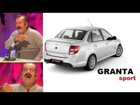 Испанец купил машину \