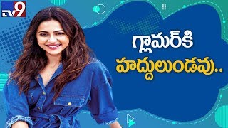 Rakul Preet Singh : Nobody is going to give you work just because you attended a party