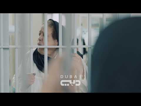 """الإعلان التشويقي لـ""""مع حصة قلم"""": حياة الفهد خلف القضبان"""