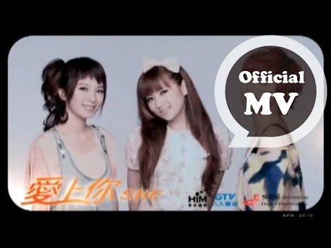 she - 線上音樂收聽S.H.E「SHERO」專輯- 【KKBOX】http://kkbox.fm/0a0pbQ 【myMusic】http://www.mymusic.net.tw/album/show/73856 【Omusic】http://www.omusic.com.tw/albumpage.php?album_...