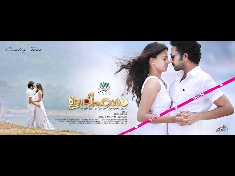 Ithihasa Movie Official Trailer