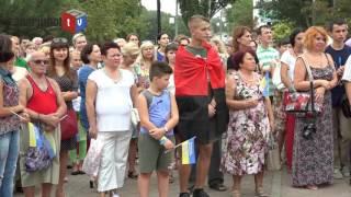 В Мариуполе начали праздновать День Независимости Украины