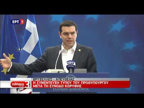 Αλ. Τσίπρας: Εφικτή μια συνολική συμφωνία τον Απρίλιο