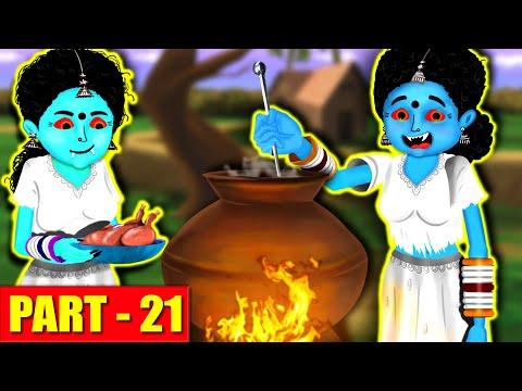 Foodie Ghosts - Part 21 | తిండి పిచ్చి దెయ్యాలు | Telugu Stories | Stories in Telugu | Ghost Stories