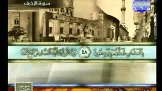 HD الجزء 25 الربعين 5 و 6  : الشيخ  أحمد خليل شاهين