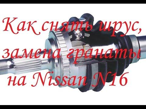 Nissan 39211-bm529 снимок