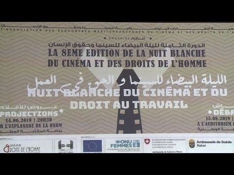 تظاهرة الليلة البيضاء .. حقوق الإنسان في ثوب سينمائي