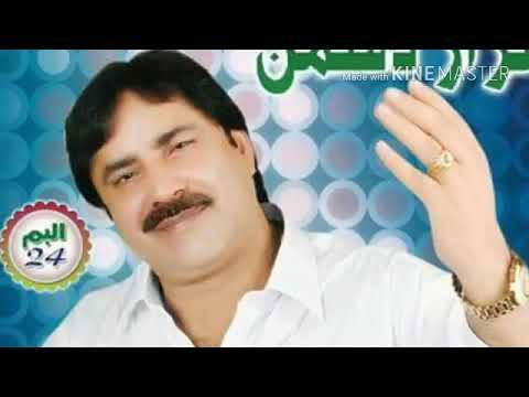 Oh Janu Rat By Mumtaz Ali Molai New Album 2017