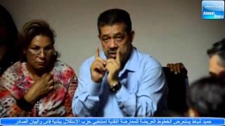 حميد شباط يستعرض الخطوط العريضة للمعارضة النقدية لمنتخبي حزب الإستقلال ببلدية فاس