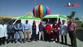 بشاير الخير..وزيرة الصحة تعرض مشروعات عملاقة لصناعة الدواء
