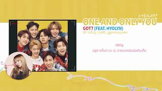 [Thai Ver.] GOT7 - 너 하나만 (One And Only You) (Ft. Hyolyn) l Cover by GiftZy, UzME, ggonesupakn