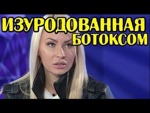 КАМИРЕН ИЗУРОДОВАЛИ! НОВОСТИ 24.02.2017