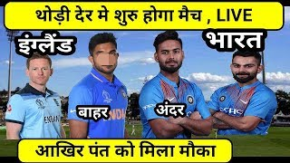 world cup 2019  india vs england live update  match playing 11