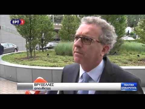 Δήλωση του υπουργού Οικονομικών του Λουξεμβούργου
