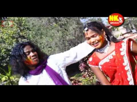 Video Nagpuri Song Jharkhand 2016 - Prem Range Rang Debu Re | Nagpuri Album - Kavi Kisan Kar Jalwa download in MP3, 3GP, MP4, WEBM, AVI, FLV January 2017