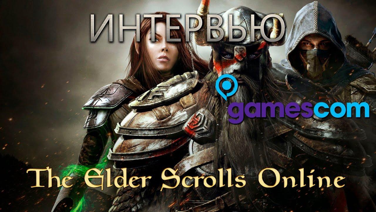 Elder Scrolls Online: видео - GoHa.Ru | The Elder Scrolls Online - Интервью Gamescom 2013