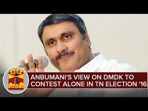Anbumani-Ramadosss-View-On-DMDK-To-Contest-Alone-in-TN-Election-2016-10-03-2016