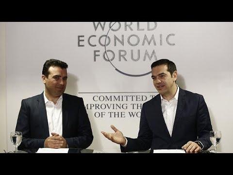 Σκοπιανό: «Απέχουμε από τη συμφωνία»