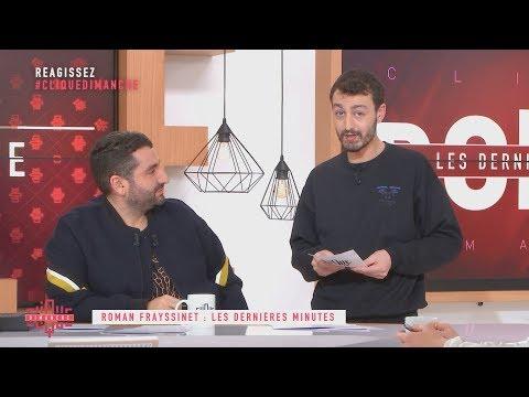 Les voeux de Roman Frayssinet - Clique Dimanche - CANAL+