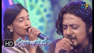 Video Kala Anuko Song | Dinakar, Anjanasoumya Performance | Swarabhishekam | 26th August 2018 | ETV Telugu download in MP3, 3GP, MP4, WEBM, AVI, FLV January 2017