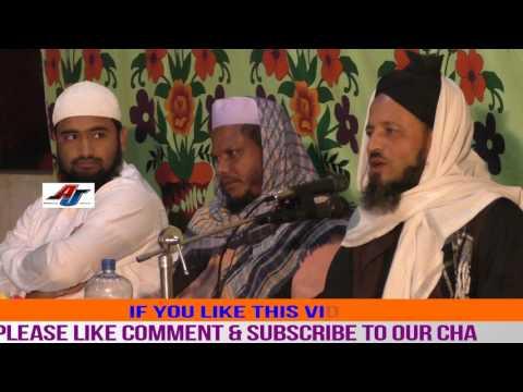 Video Bangla Waz Mahfil 2017 Maulana Montaz Uddin Bordeshy  আল্লামা মমতাজ উদ্দিন বড়দেশি download in MP3, 3GP, MP4, WEBM, AVI, FLV January 2017