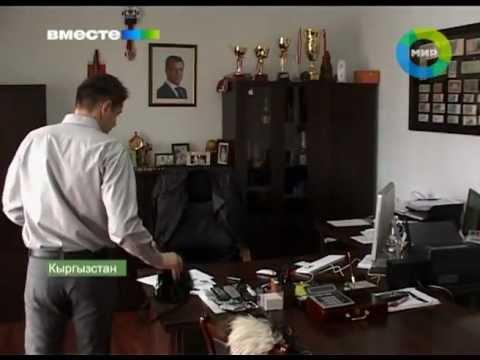 bishkek-zakrivayutsya-kazino