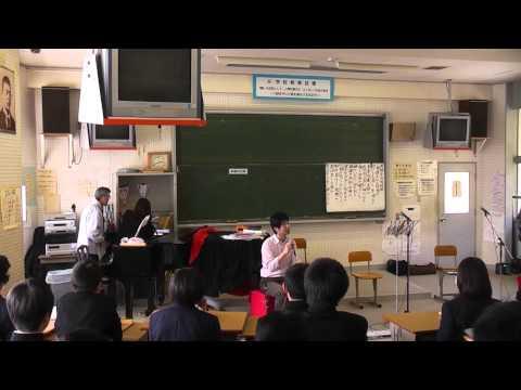 広島県立大柿中学校 民謡授業 語り編2