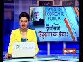 Switzerland: PM Modi leaves for Davos, will hold bilateral talk with president today - Video